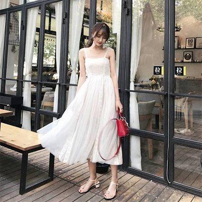 Đầm trắng 2 dây dáng dài dự tiệc cưới