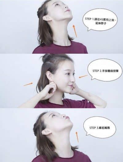 Ở bài tập này, các động tác tập trung vào phần xương cằm ở gần tai.