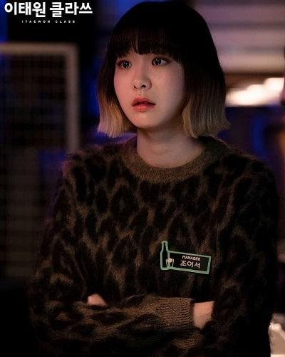 Jo In Seo có được giữ lại hay không?
