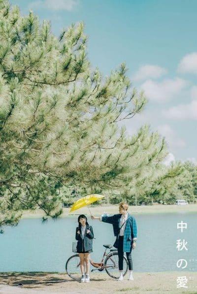 Đồ đôi đi du lịch đẹp theo phong cách Nhật Bản - Ảnh 2