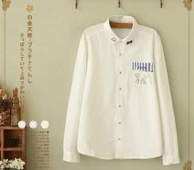 Sakura Fashion là một trong những shop thời trang chuyên bán áo sơ mi theo phong cách Nhật Bản