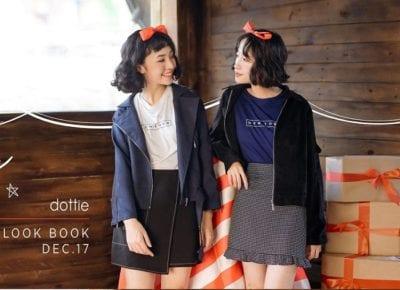 Dottie được mệnh danh là một thương hiệu thời trang tiên phong của người Việt trẻ