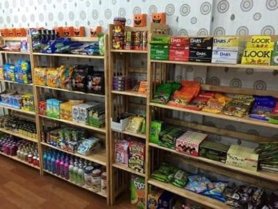 Akuruhi là địa chỉ chuyên bán các sản phẩm nhập khẩu từ Nhật Bản được khá nhiều người tiêu dùng biết đến