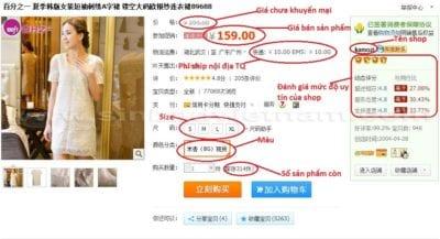 Đặt hàng quần áo Quảng Châu giá sỉqua website Trung Quốc