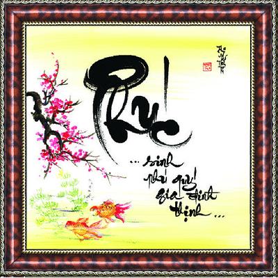 Tặng tranh chữ vốn là văn hóa lâu đời của dân tộc